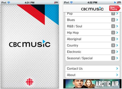 digital services archives music canada download free cbc music app for iphone ipod touch ipad