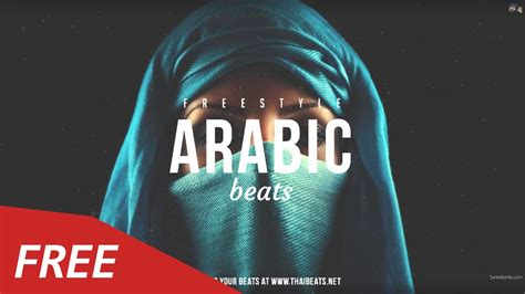 Arabic Rap Instrumental | oriental arabic rap beat hip hop instrumentals 2018 mc