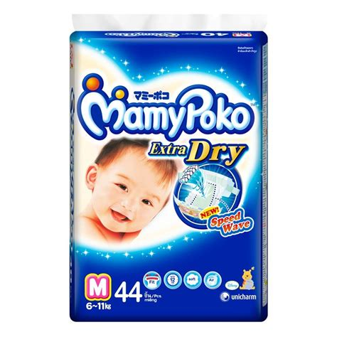 Mamypoko S 38 Pcs disposable diapers for sale disposable brands