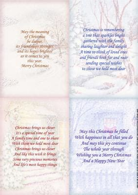 christmas verses inserts   cup cup craftsuprint