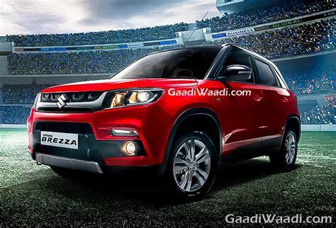 maruti suzuki dealers in india maruti suzuki vitara brezza launches today bookings to