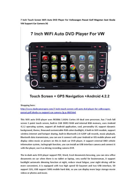 7 inch touch screen wifi auto dvd player for volksvagen