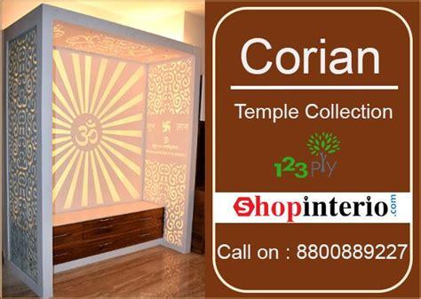 corian 3d panels 34 best corian tempal images on 3d wall panels