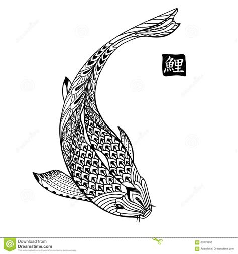 define doodle book koi fish japanese carp line drawing for