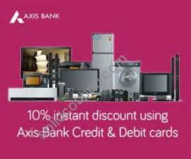 axis bank freecharge offer freecharge snapdeal offers cashback coupons dec 2016
