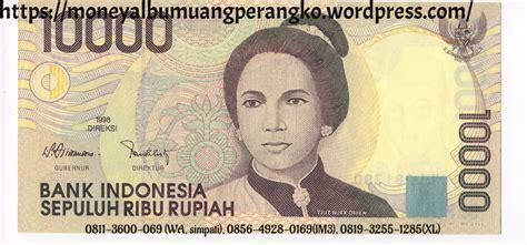 Cari Koin Lama Indonesia Kaskus jual uang 10000 uang 10rb lama 10 000 rupiah