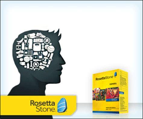 rosetta stone trial free rosetta stone language learning demo cd choose your