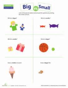 big or small worksheet education com