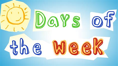 days of the week kindergarten lesson for