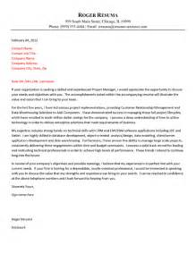 Health Administration Cover Letter by Health Administration Cover Letter Exles