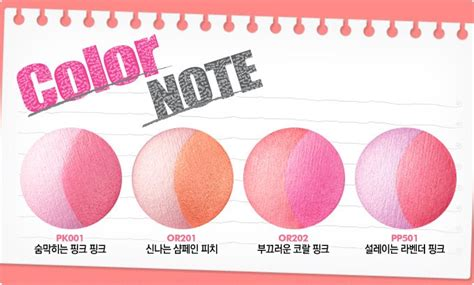 Harga Etude House Goodbye Pore allrise everlasting shop