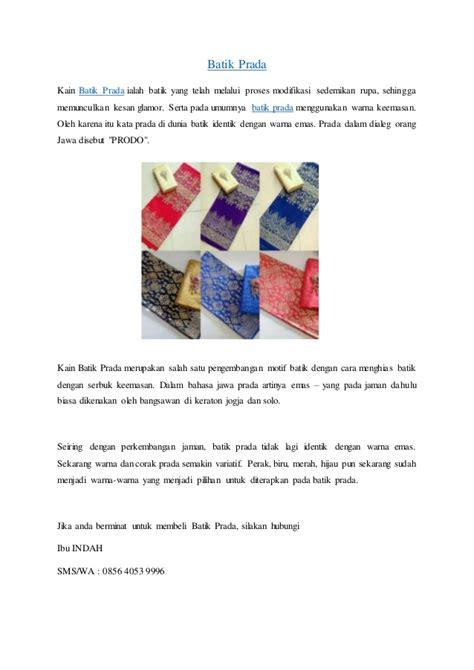 Kain Batik Prada Grosir 1 0856 4053 9996 jual batik prada grosir batik prada