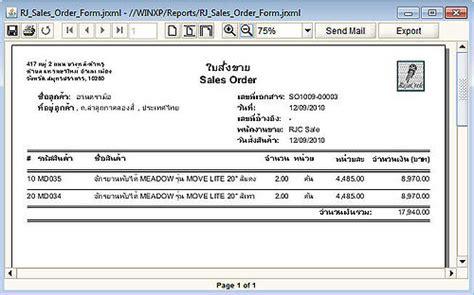 format html jasper report ecosoft using jasper report form in place of standard forms