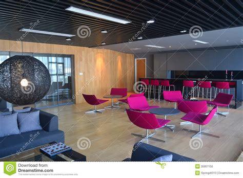 Office Lounge Stock Photo   Image: 35957150