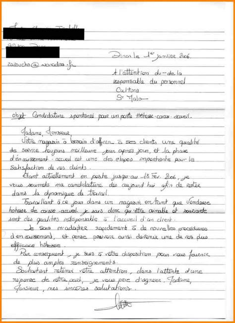 Exemple Lettre De Motivation Carrefour 6 Lettre De Motivation Caissi 232 Re Carrefour Format Lettre
