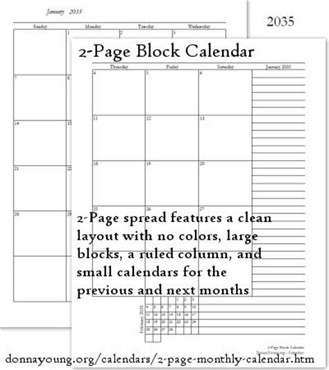 block calendar template big block calendar printable calendar template 2017