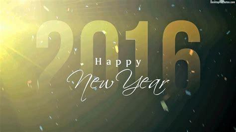 new year wallpaper for mac happy new year 2016 hd wallpaper apple hd wallpaper