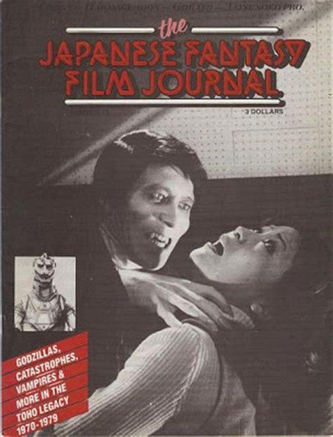 fantasy film journal sidelong glances of a pigeon kicker greg shoemaker on the