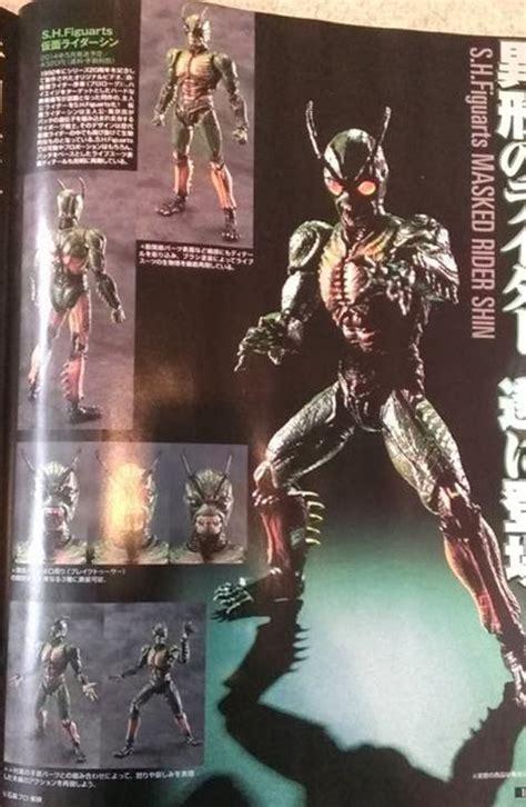 Tamashi Kamen Rider Original s h figuarts kamen rider shin may tamashii web