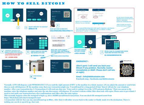 bitcoin otc tutorial hk bitcoin atm sell bitcoin from hong kong bitcoin atm