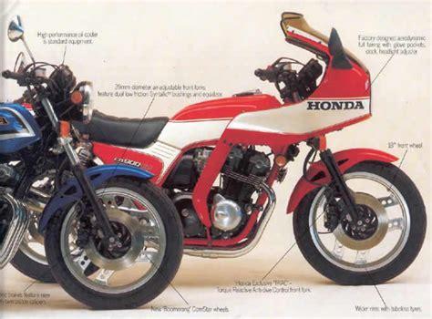 honda cb 900 1982 honda cb900f2 bol d or moto zombdrive com