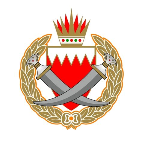 Ministri Of Interior by Ministry Of Interior Moi Bahrain