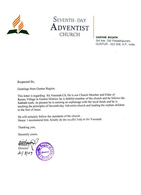 Withdrawal Of Church Membership Letter church invitation letter templates cloudinvitation