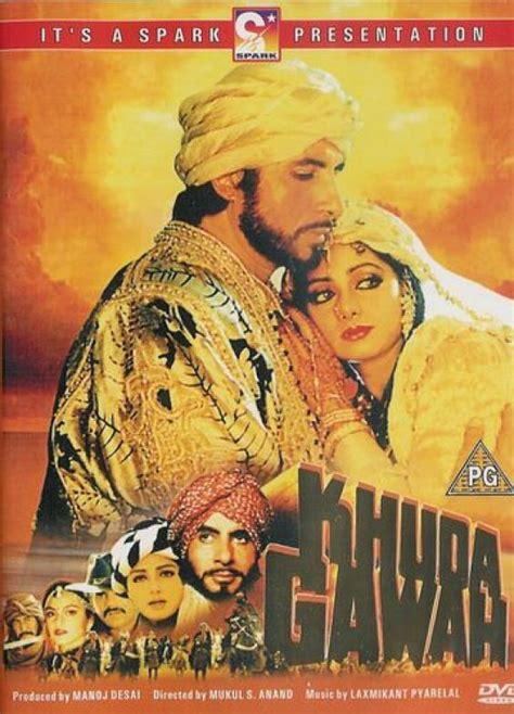 film india terbaru koleksi film bollywood terbaru bulan bolly m m khuda gawah 1992