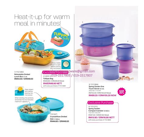 Tupperware Jolly Keeper 1 7 L tupperware brands malaysia catalogue collection