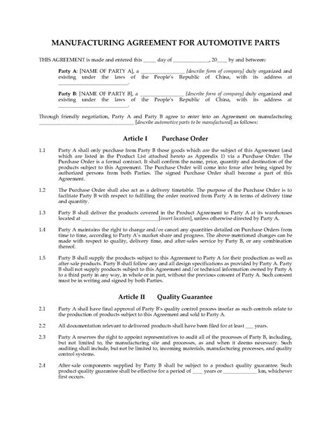 toll manufacturing agreement template manufacturing agreement template 28 images outsourcing