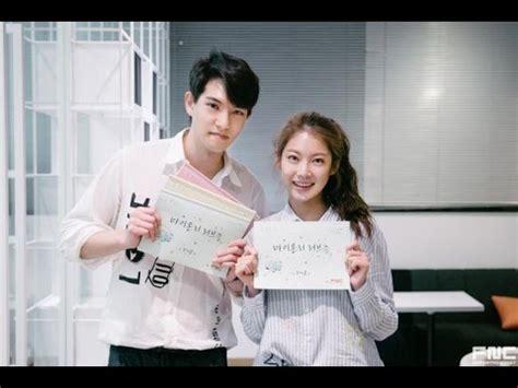 dadali terimakasih tuk semua mp3 download 5 2 mb download lagu my love jonghyun stafaband