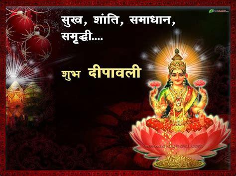 diwali special lakshmi and ganesha wallpapers and photos