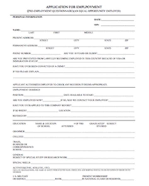 security officer application form security guards companies