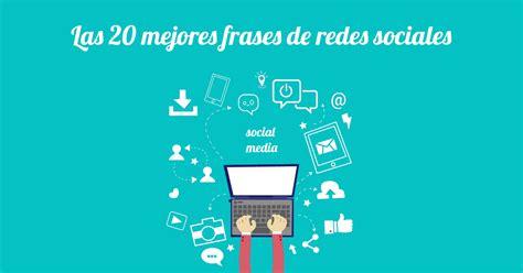 frases para redes sosiales las mejores 20 frases y consejos sobre redes sociales
