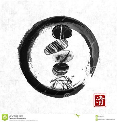 imagenes circulo zen o zen do seixo apedreja o equil 237 brio no c 237 rculo preto do