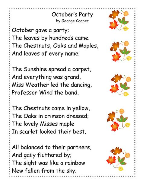 pumpkin poems just 4 teachers across borders pumpkin poem and