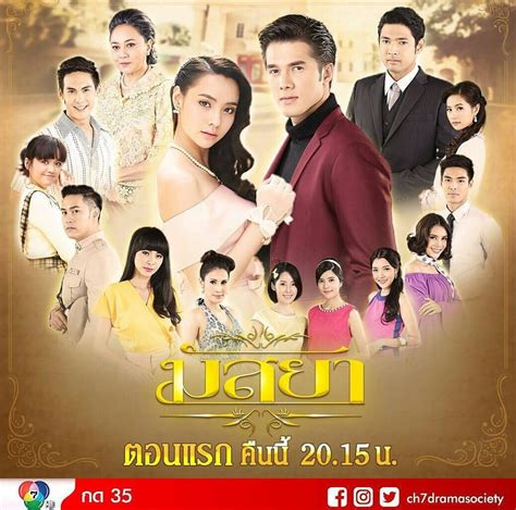 film thailand indoxxi watch mussaya thailand drama 2017 episode 14 eng sub