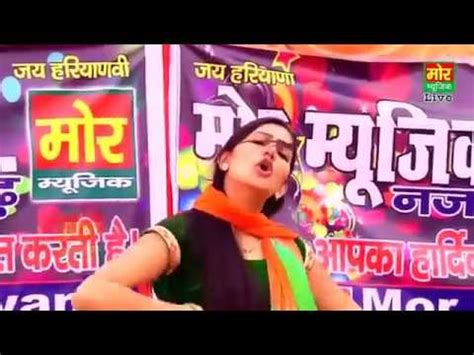 sapna choudhary music song sapna choudhary dance new haryanvi song 2017 youtube