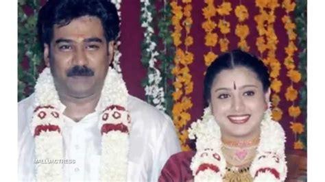 malayalam actress and actor marriage photos malayalam actors wedding photos and wife youtube