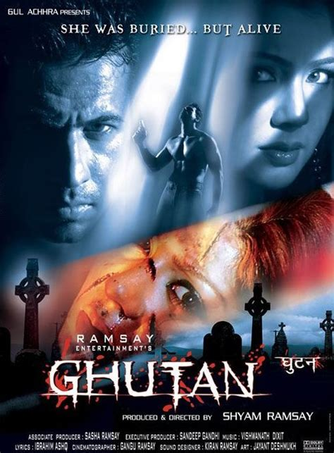 film online india ghutan 2007 watch online hindi movies dubbed movies