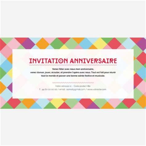 Exemple De Lettre D Invitation Pour Un Evenement Exemple Carte Invitation Evenement