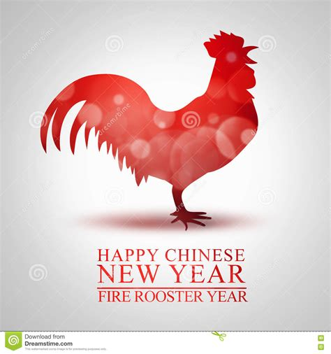sweet lyrics in hindsight rooster new years 28 images happy new year 2017 the