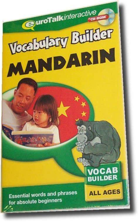 talk now vocabulary builder mandarin