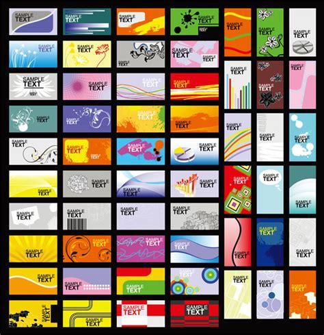 queue cards template 卡片图案模板 素材中国sccnn