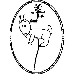 chinese goat coloring page balloon goat chinese zodiac coloring page