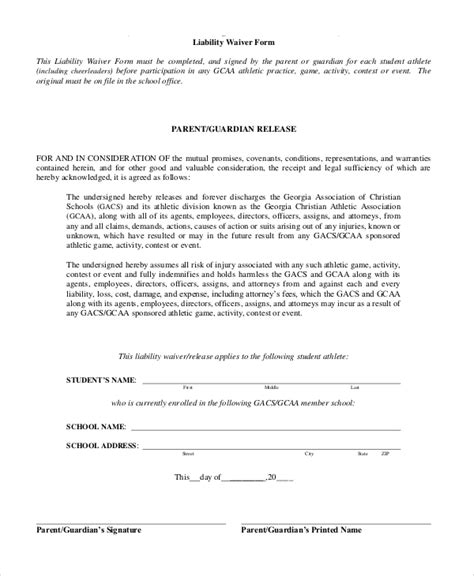 waiver form liability waiver forms permission dodgeball tournament