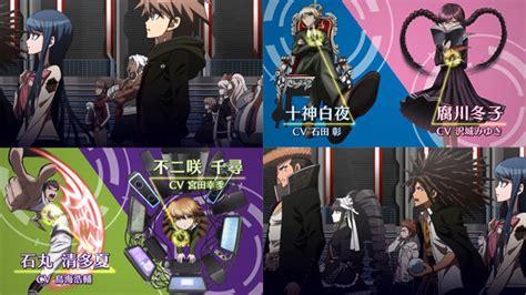 l anime danganronpa the animation en teaser vid 233 o