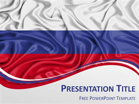 Powerpoint Templates Russia | free powerpoint template with flag of russia background