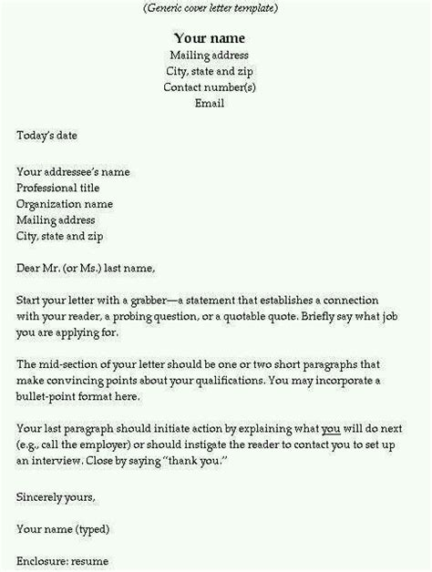 Sample Cover Letter: Killer Cover Letter Sample