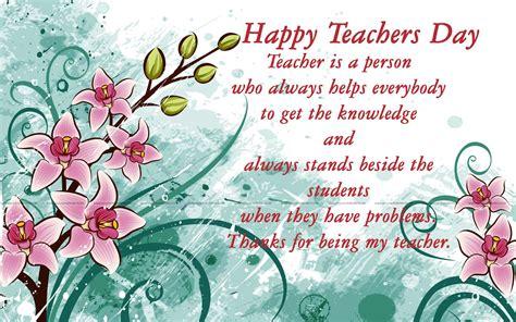 teachers day teacher day speech 2017 most inspiring happy teachers day